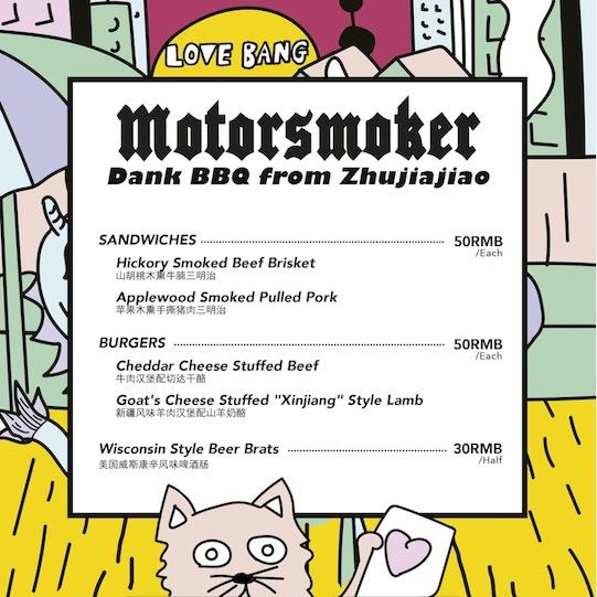 motorsmoker-menu